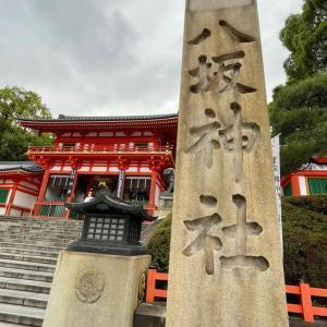 京都八阪神社と川床