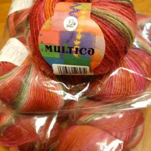 グラデーションカラーの毛糸