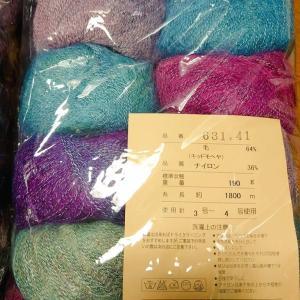 野田商店さんの毛糸セール