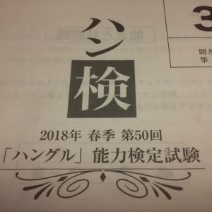 日本語「する」の解釈について -「お茶でもしながら」を例に- <入会金無料キャンペーン/学割(中学生の方は通常の4割引です)>