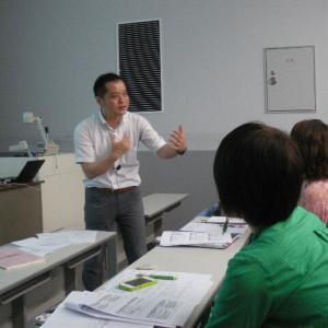 外国語授業実践フォーラム 第19回会合『地域の言語教育実践について考える』が楽しみになってきた!