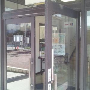 2020年度受講生さん募集要項が配布されています -三重県桑名市立教まちづくり拠点施設「-話したくなる-韓国語入門」