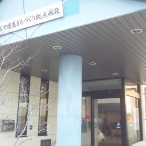 今話題のことを韓国語で話すためには -三重県桑名市精義まちづくり拠点施設「チェミッタ韓国語」-