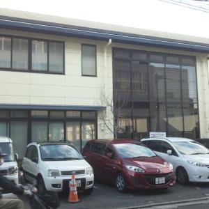 化粧品について話が盛り上がりました -三重県桑名市精義まちづくり拠点施設「チェミッタ韓国語」-