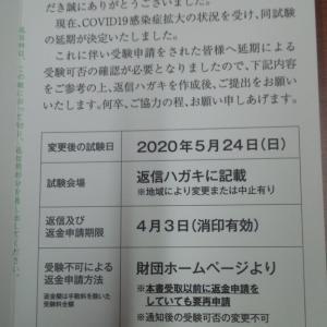 TOPIK(韓国語能力試験)作文入門通信添削講座のコア部分をパワーアップさせました