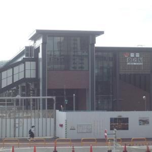 桑名駅改良工事進捗状況(2020年6月・1)  -三重県桑名市立教まちづくり拠点施設 韓国語教室「-話したくなる-韓国語入門」-