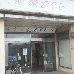桑栄メイトが2020年7月いっぱいで閉館(2)<三重県桑名市立教まちづくり拠点施設「-話したくなる-韓国語入門」>