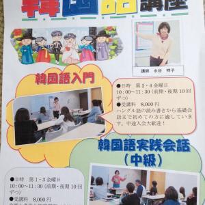 この'日本語的韓国語文'を直してみてください <TOPIK作文入門講座/作文実践講座(通信添削,生講座)>