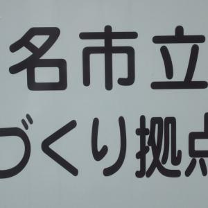 3月1日(月)より、2021年度受講生さん受付スタート! -三重県桑名市立教まちづくり拠点施設「-話したくなる-韓国語入門」