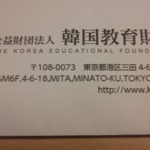 TOPIK総合対策通信添削でも いよいよ入門講座開講!