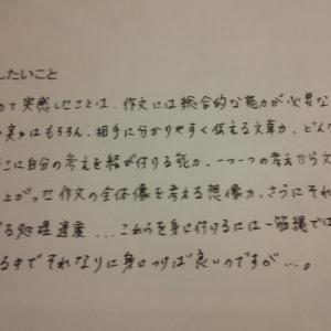 「覚えること」より「考えること」の方が多いからいいんです <「チャンムン」-韓作文が面白いほど書ける-<初級編/中級編>(韓国語らしい韓国語会話にもつながります)>