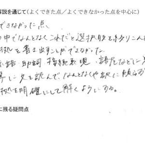 ハン検3級合格報告をくださいました -おめでとうございます!-