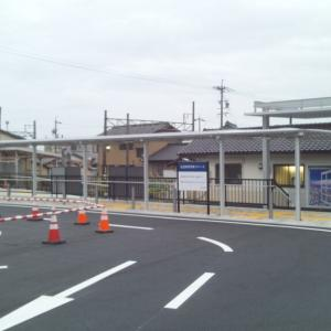 四日市あすなろう鉄道・内部駅前整備工事(2021年3月)