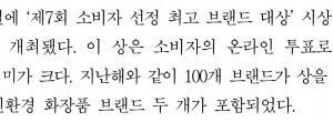 TOPIK(韓国語能力試験)Ⅱ・第64回読解11.は確かに早く解答できるけど