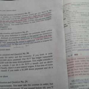 2日連続で12時間勉強
