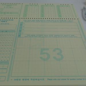 第78回TOPIK(韓国語能力試験)受けてきました(6) -育児休暇取得者の現況/心配について-