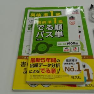 第78回TOPIK(韓国語能力試験)受けてきました(7) -休憩時間中はパス単と書き覚えノートをやってました-