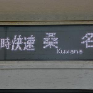 2019年度はここ数年で一番多い生徒さんと一緒に -三重県桑名市立教まちづくり拠点施設「-話したくなる-韓国語入門」