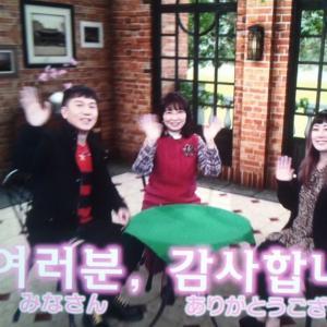 阪堂千津子先生のテレビ講座 楽しめてためになりました!