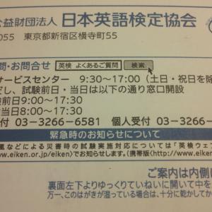 今回もついに来た! 6.2 英検準1級 -第3回・気持ちを伝える韓国語会話 演習講座 (四日市校・金山本校<オンライン受講OK>で開講します)-