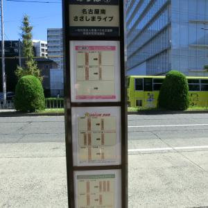 第52回 ハングル検定前日祭 ヨルゴン・ナリグ!(열공날이구!)