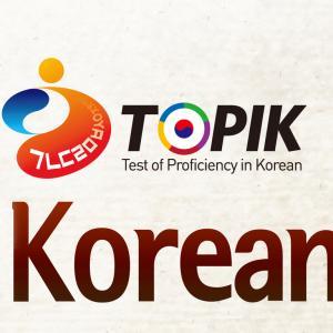 TOPIKⅡ公開過去問・第41回쓰기52.(主観式穴埋め問題)模範解答について