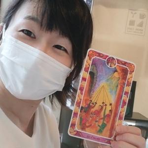 アンケートのお知らせ【無料占いプレゼント】