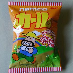 【カール】ナムコ味