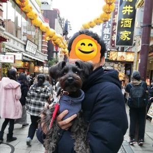 中華街へゴー