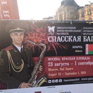 スパスカヤ塔音楽祭
