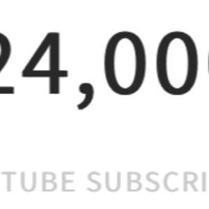 1日でYouTubeのチャンネル登録者が2万人増えた話