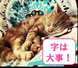 俳句でひらがなの行書の練習★ペン字レッスン★無料手本・解説付㉖