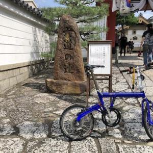 BD-3で行く京都のお盆、六道まいりとお墓参り