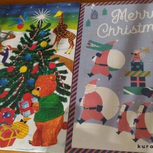 カルディのアドベントカレンダーで楽しくクリスマスをカウントダウン【2019年】