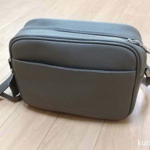 革のショルダーバッグを買いました