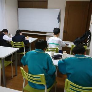 彩北進学塾の現在の受付中の講座その他のお知らせ
