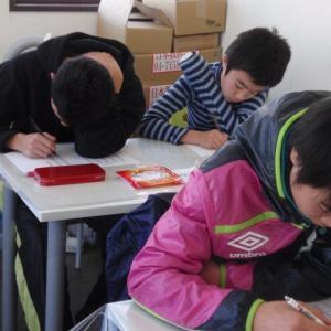中学3年生 公民の勉強について