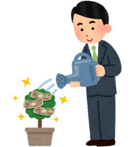 予算55万円!初めてのNISAだからオススメの株を教えて!と頼まれて…