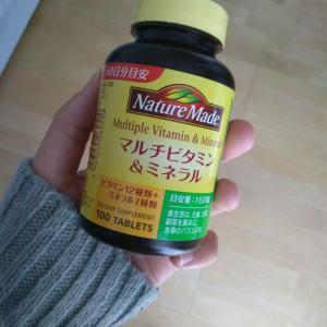 yuri流!サプリメントの効果的な摂取方法