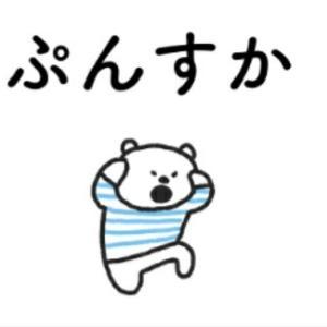 yuri家の家訓。できないこと=可愛い♡