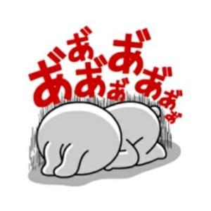 【サマースクール2021④】「このまま産めなかったらどうしよう」を消す方法