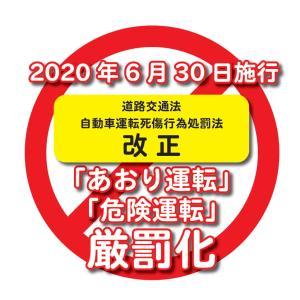 ドラレコ取り付ける人が改正道路交通法が施行されて増えた!!