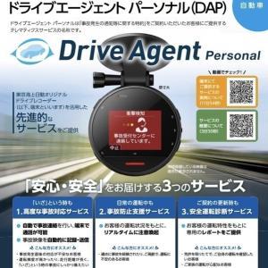 ドライブレコーダーおすすめ「特約」自動車保険の良い所・悪い所とは?