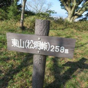 松明峠(ぷち登山)