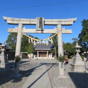大山津美神社