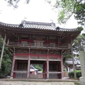 東光山 長仙寺