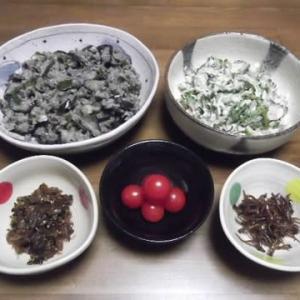 「ゴーヤのシーチキンサラダ」のレシピ