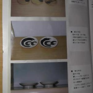 作品回顧展 シリーズ3 / 2006