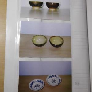 お二人の作品/作品回顧展 2006 №7