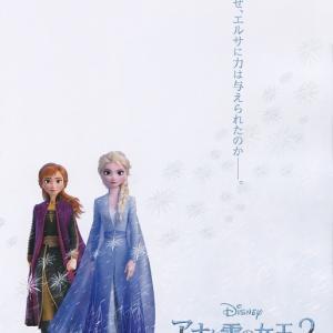 アナ雪2を4DXで見て来ました!!!(アナと雪の女王2)